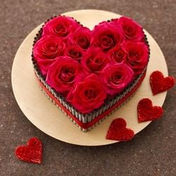 Пазл онлайн: Сердце в подарок