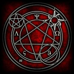 Пазл онлайн: Магический круг Невайна Ури