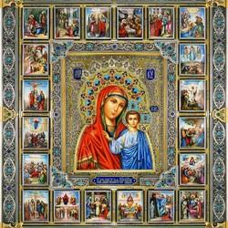 Пазл онлайн: Икона Казанской Божией Матери