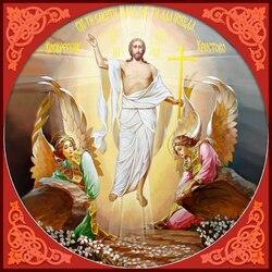 Пазл онлайн: Воскресение