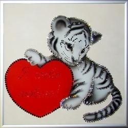 Пазл онлайн: Я твой тигр