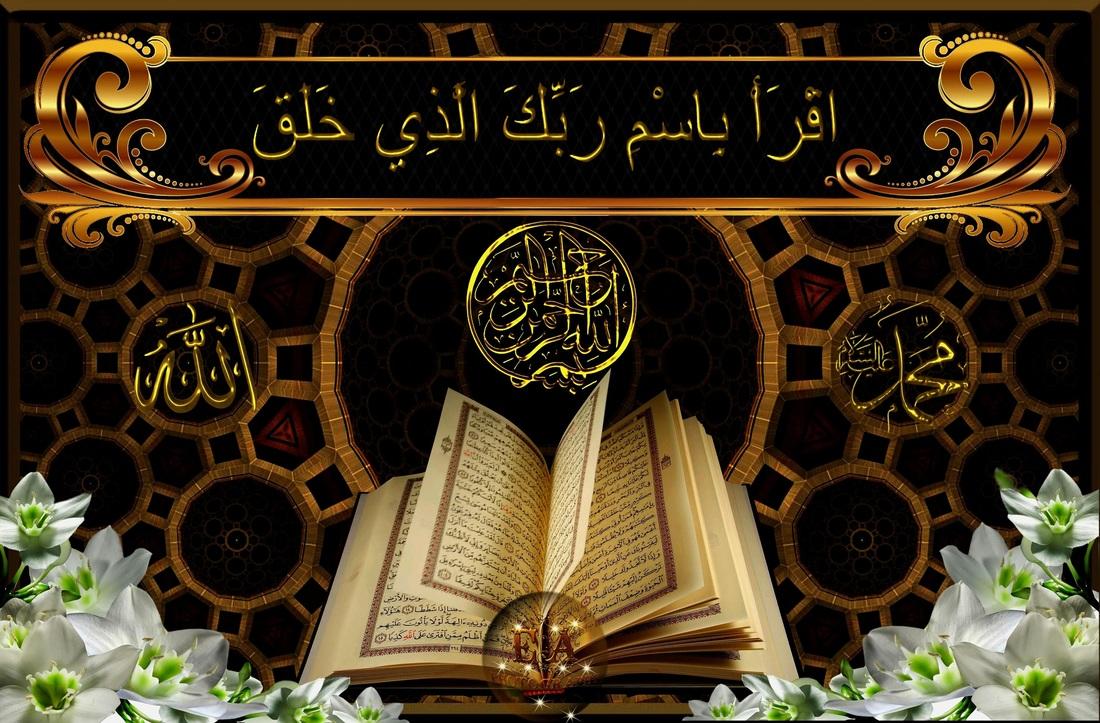 Исламские красивые открытки