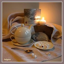 Пазл онлайн: Зимний чай