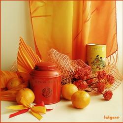 Пазл онлайн: Оранжевое настроение