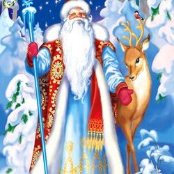 Пазл онлайн: Дедушка Мороз