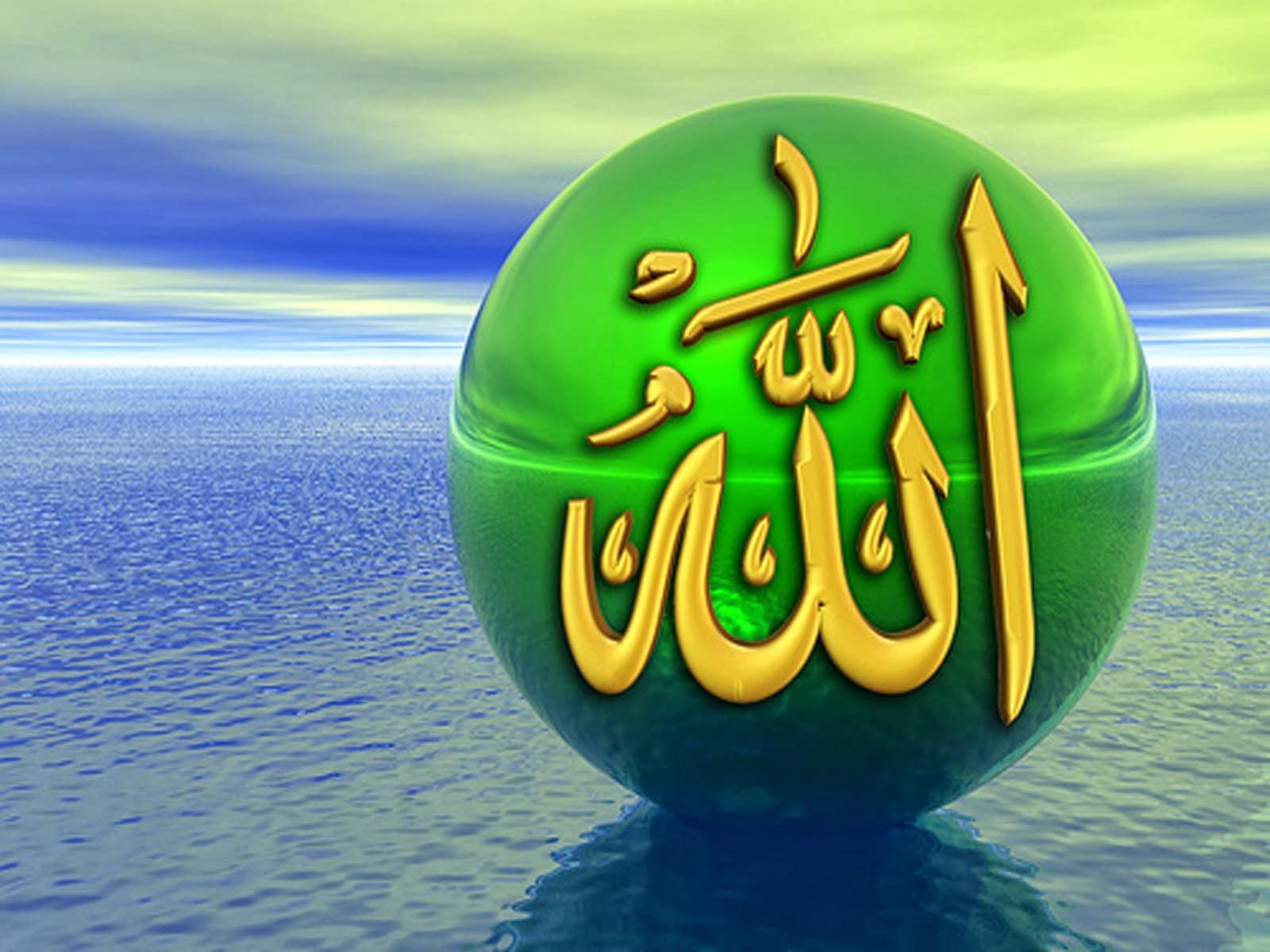 Картинки мусульманские красивые с надписями, конспект