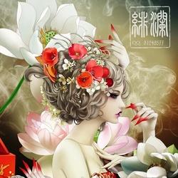 Пазл онлайн: Дух цветка