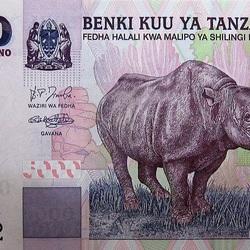 Пазл онлайн:  5 000 танзанийских шиллингов