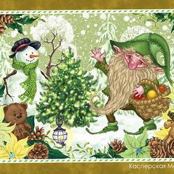Пазл онлайн: Новый Год в лесу