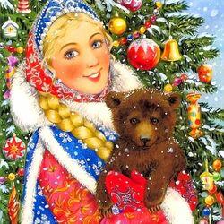 Пазл онлайн: Снегурочка с медвежонком