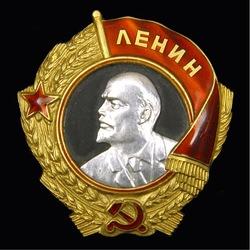 Пазл онлайн: Орден Ленина