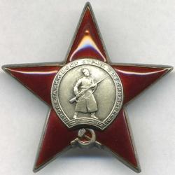 Пазл онлайн: Орден Красной Звезды