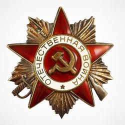 Пазл онлайн: Орден Отечественной войны