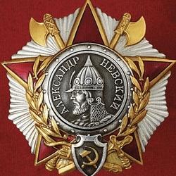 Пазл онлайн: Орден Александра Невского