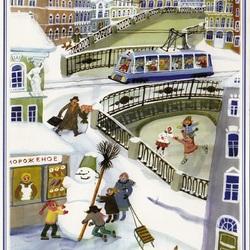 Пазл онлайн: Зима в городе