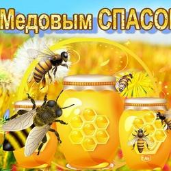 Пазл онлайн: С медовым спасом