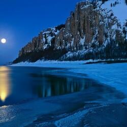 Пазл онлайн: Свет луны