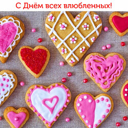 Пазл онлайн: С днем святого Валентина