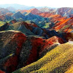 Пазл онлайн: Цветные скалы