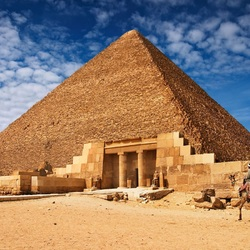 Пазл онлайн: Пирамида