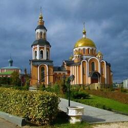 Пазл онлайн: В городе Саратове