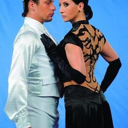 Пазл онлайн: В танце