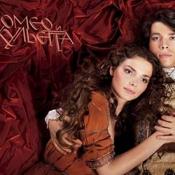 Пазл онлайн: Ромео и Джульетта