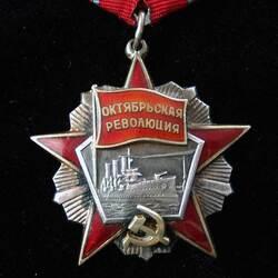 Пазл онлайн: Орден Октябрьской Революции