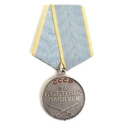 Пазл онлайн: Медаль ''За боевые заслуги''