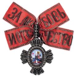 Пазл онлайн: Знак к Ордену Святой Екатерины