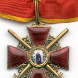 Пазл онлайн: Императорский орден Святой Анны