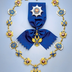 Пазл онлайн: Орден Святого апостола Андрея Первозванного