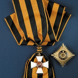 Пазл онлайн: Орден Святого Георгия