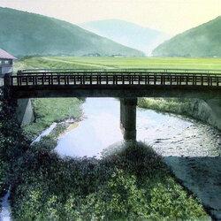 Пазл онлайн: Мост через реку