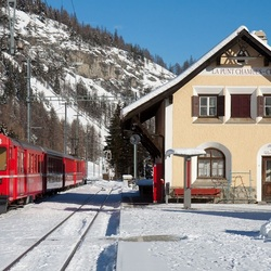 Пазл онлайн: Поезд