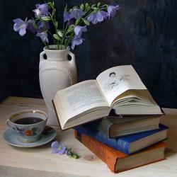 Пазл онлайн: Открытая книга