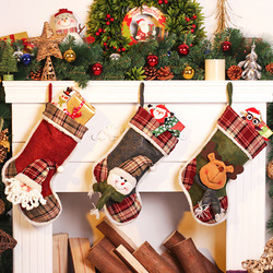 Пазл онлайн: Для подарков