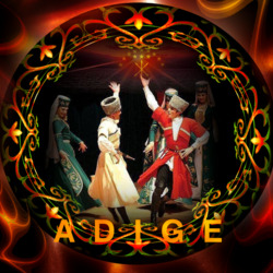 Пазл онлайн: Адыгейские танцы