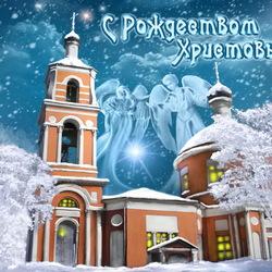 Пазл онлайн: С Рождеством!