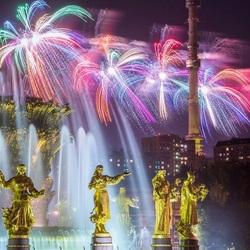 Пазл онлайн: Фестиваль Круг света
