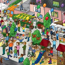 Пазл онлайн: Праздник на улице