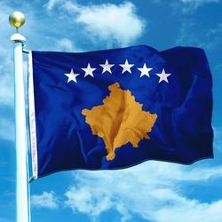 Пазл онлайн: Флаг Косово