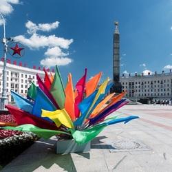 Пазл онлайн: Минск
