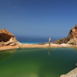 Пазл онлайн: Остров Сокотра
