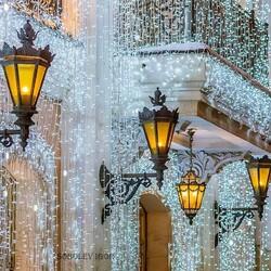 Пазл онлайн: Праздничная подсветка в Москве