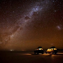 Пазл онлайн: Ночь в Боливии