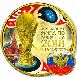 Пазл онлайн: Памятная монета