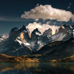 Пазл онлайн: Чили