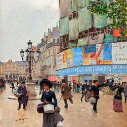 Пазл онлайн: Парижская площадь