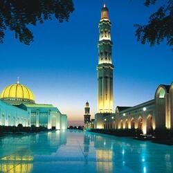 Пазл онлайн: Оман
